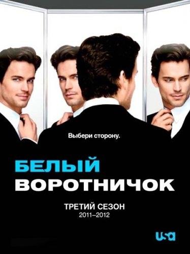 Время первых кино ульяновск
